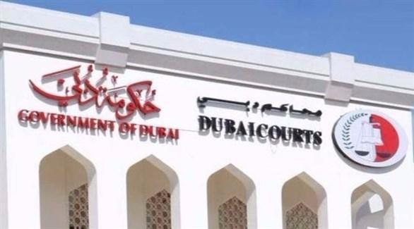 محاكم دبي (أرشيف)