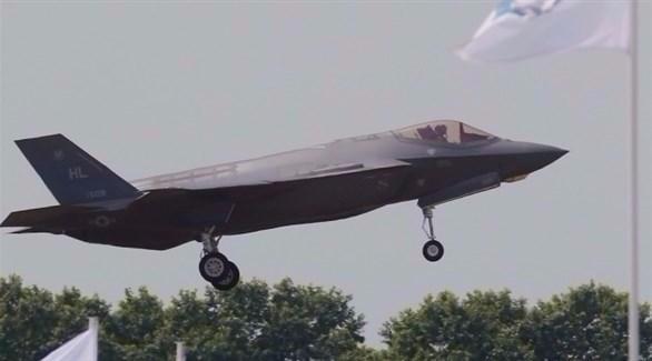 هل ستكون المقاتله F-35 في أيدٍ أمينة في تركيا؟ 2017723145958298MZ