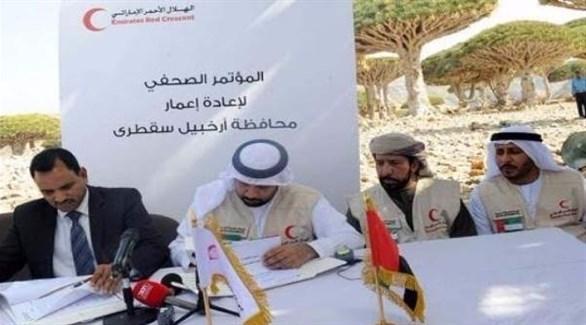 سقطرى تثمن دعم الإمارات (أرشيف)