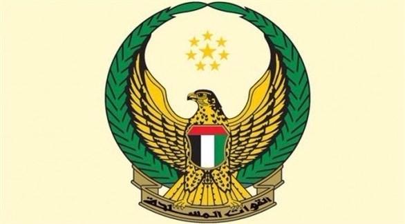 القوات المسلحة الإماراتية (أرشيف)