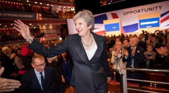 رئيس وزراء بريطانيا تيريزا ماي (أ ف ب)