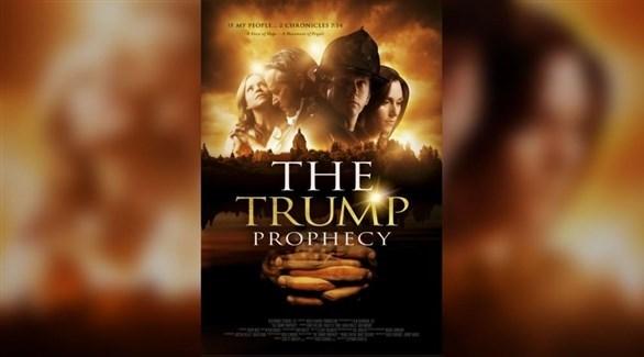 ملصق الفيلم (imdb)
