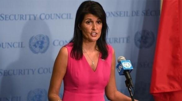 السفيرة الأمريكية المستقيلة نيكي هيلي (أرشيف)