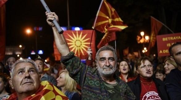 احتجاج معارضي تغيير اسم مقدونيا أمام برلمان سكوبي (أ ف ب)