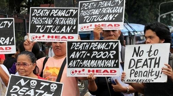 احتجاجات ضد عقوبة الإعدام في ماليزيا (أرشيف)