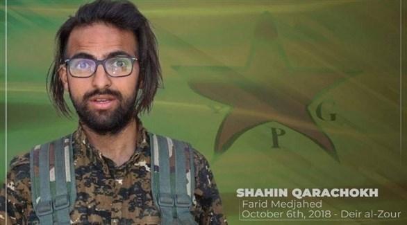 الفرنسي في صفوف الوحدات الكردية (شبكة شام)