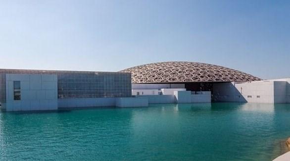 يعتبر متحف اللوفر في أبو ظبي صرحاً ثقافياً مميزاً (ديلي ستار)