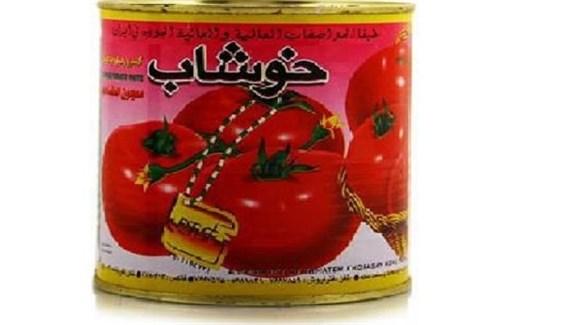 علبة معجون طماطم إيرانية (أرشيف)