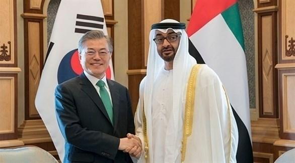 الشيخ محمد بن زايد ورئيس كوريا الجنوبية مون جيه إن (أرشيف)