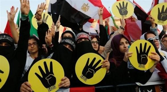 تنظيم الإخوان الإرهابي (أرشيف)