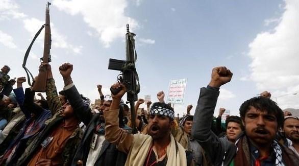 مسلحون من ميليشيا الحوثي الإرهابية (أرشيف)