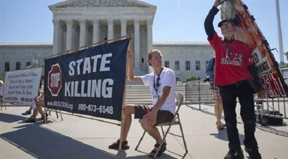 مناهضون لعقوبة الإعدام أمام المحكمة العليا في ولاية واشنطن (أرشيف)