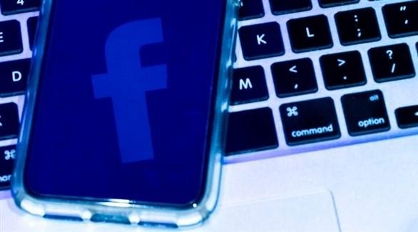 فيس بوك (تعبيرية)