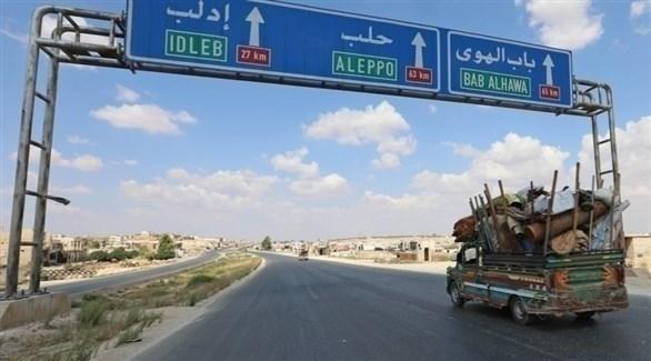 طريق يؤدي لمدينة إدلب السورية (أرشيف)
