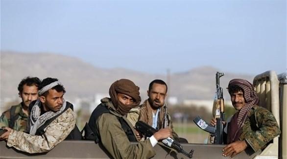 عناصر من ميليشيا الحوثي الانقلابية (أرشيف)