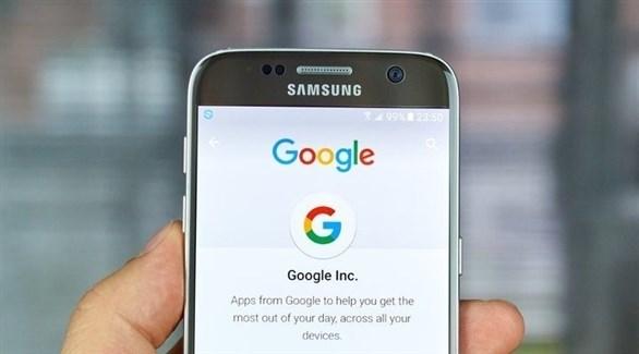 غوغل توفر حماية أفضل لبيانات الاتصالات بهواتف أندرويد 2018101415111945SA