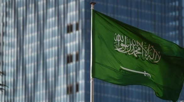 العلم  السعودي (أرشيف)