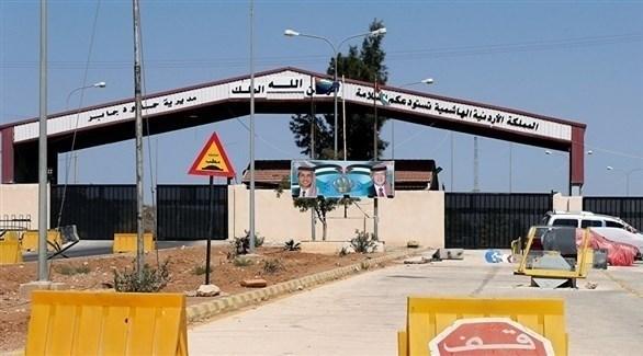 معبر نصيب الحدودي بين الأردن وسوريا (أرشيف)