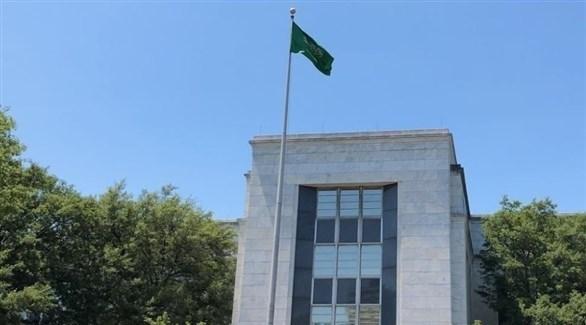 السفارة السعودية في واشنطن (أرشيف)