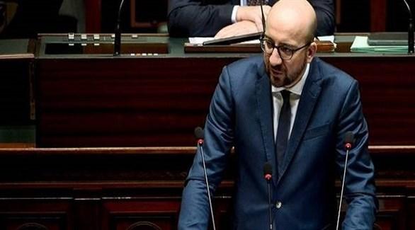 رئيس الحكومة البلجيكية شارل ميشيل (أرشيف)