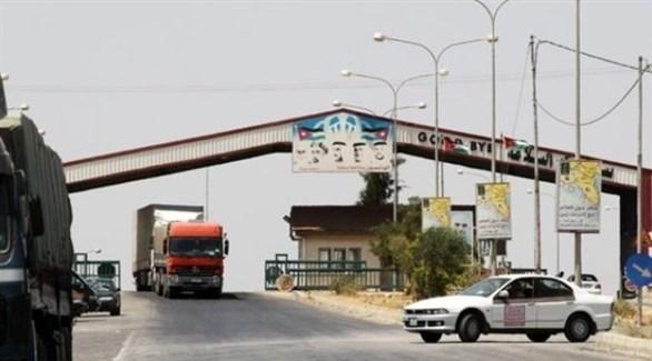 معبر جابر الحدودي بين الأردن وسوريا (أرشيف)