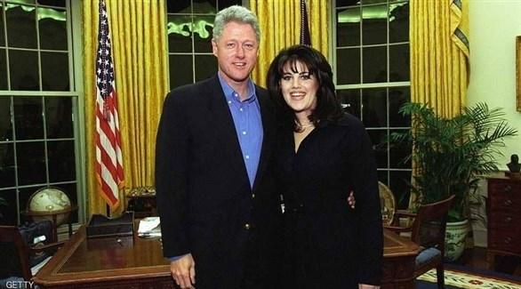 الرئيس الأمريكي الأسبق بيل كلينتون ومونيكا ليفينسكي (أرشيف)