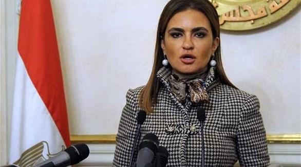 وزيرة الاستثمار والتعاون الدولي المصرية سحر نصر (أرشيف)