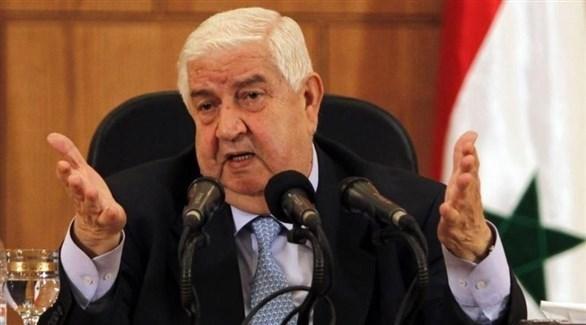 وزير الخارجية السوري وليد المعلم (أرشيف)