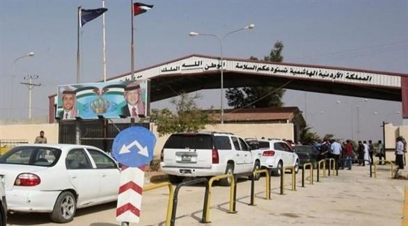 معبر نصيب جابر الحدودي بين الأردن وسوريا (أرشيف)