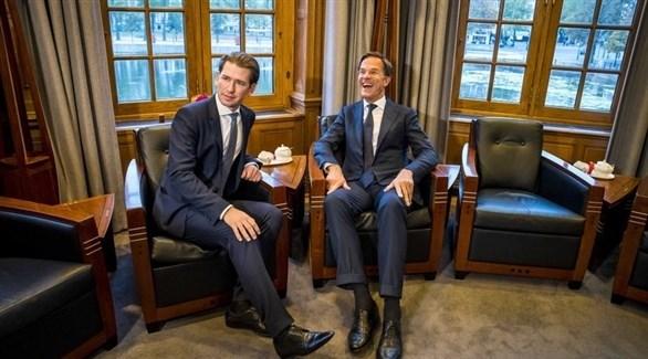 المستشار النمساوي كورتس ورئيس الوزراء الهولندي روته (أرشيف)