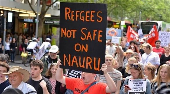 متظاهرون في أستراليا دعماً للاجئين في جزيرة ناورو (أرشيف)