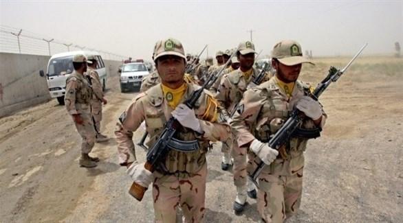 عناصر من حرس الحدود الإيراني (أرشيف)