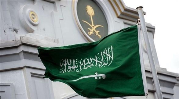المملكة العربية السعودية (أرشيف)