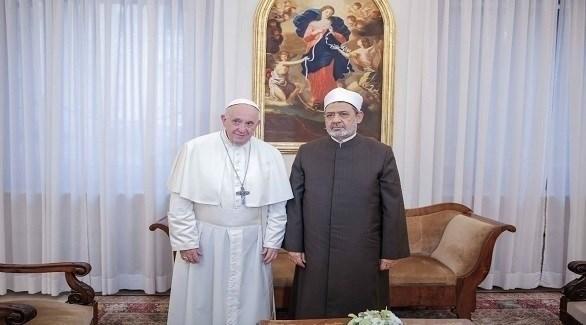 شيخ الأزهر وبابا الفاتيكان (المصدر)