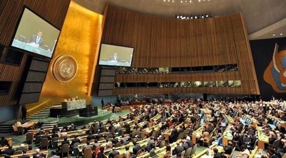الجمعية العامة للأمم المتحدة (أرشيف)