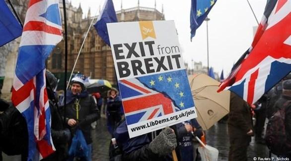 تظاهرات معارضة لبريكست أمام البرلمان البريطاني في لندن (رويترز)