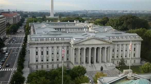 مبنى الخزانة الأمريكية في العاصمة واشنطن (أرشيف)