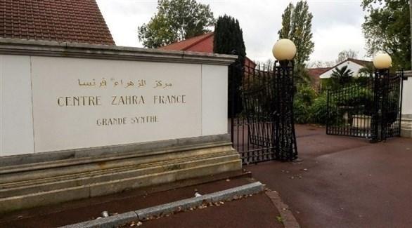 مبنى مركز الزهراء  الشيعي في فرنسا (أرشيف)