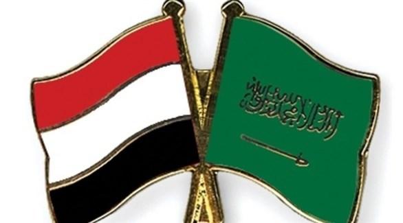 علم السعوية مع اليمن (أرشيف)