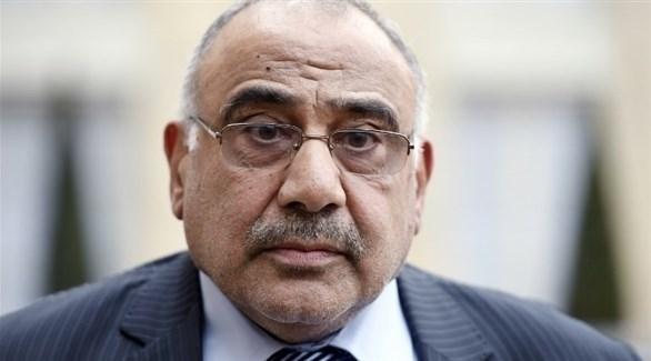 رئيس مجلس الوزراء اعراقي المكلف عادل عبد المهدي (أ ف ب)