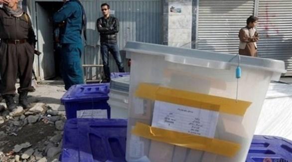 انفجارات في مراكز الاقتراع بكابول (تويتر)