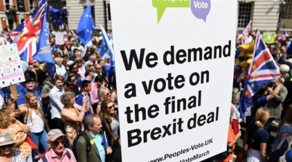 مظاهرات ضد الانفصال عن الاتحاد الأوروبي في لندن (أرشيف)
