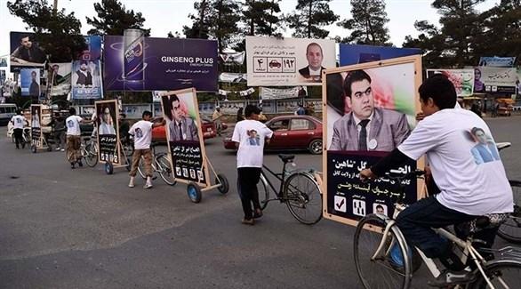 صور مرشحي الانتخابات الأفغانية (تولونيوز)