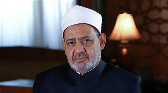 الإمام الأكبر، الدكتور أحمد الطيب، شخ الأزهر الشريف (أرشيف)