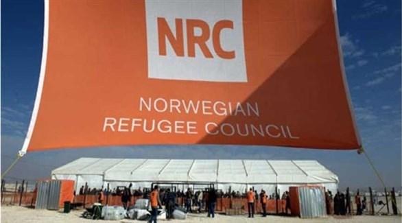 مجلس اللاجئين النرويجي (أرشيف)