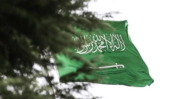 العلم السعودي (غيتي)
