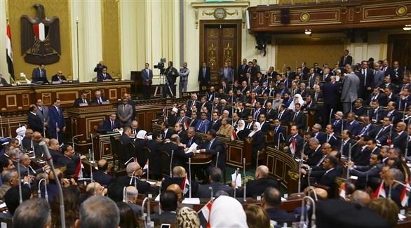 مجلس النواب المصري (أرشيف)