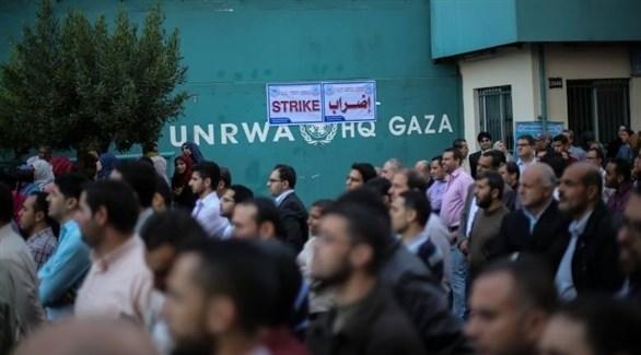 اعتصام أمام أحد مقرات أونروا في غزة (أرشيف)