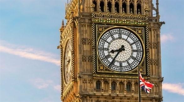 برج السعة البريطاني (أرشيف)