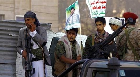 مسلحون من ميليشيا الحوثي في اليمن (أرشيف)
